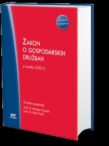 zakon-o-gosp-druzbah-zgd-1j-up2017