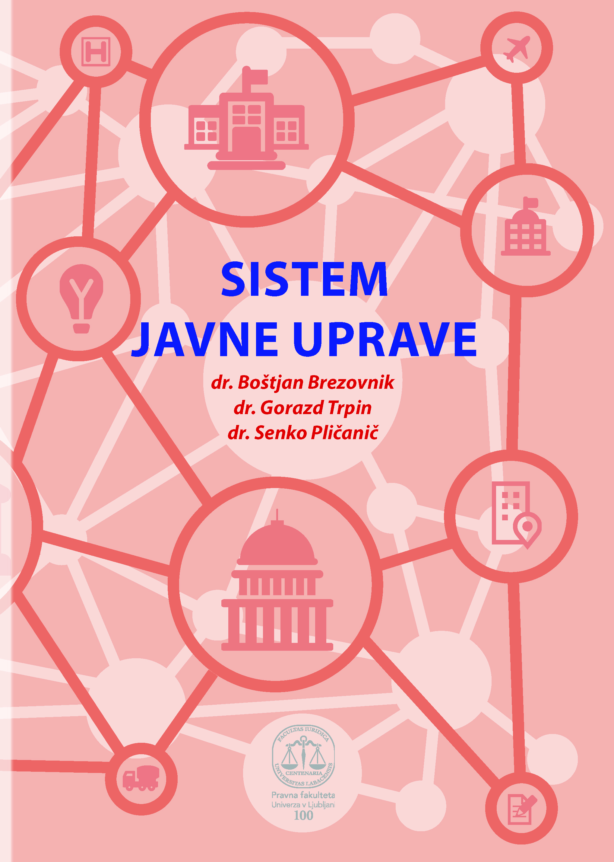sistem-javne-uprave-ovitek-tisk